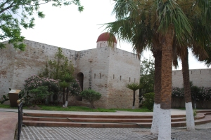 Casamata Fort, home to the archives